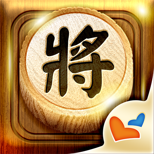神來也暗棋2:正宗暗棋 1.5 Android Modded file download (Unlimited money,Mod) apk no root