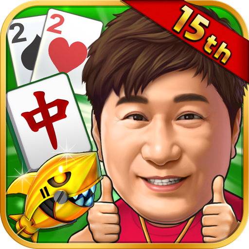 麻將 明星3缺1麻將–台灣16張麻將Mahjong 、SLOT、Poker  Android Modded file download (Unlimited money,Mod 6.9.42 apk no root