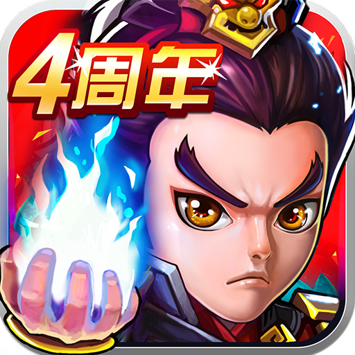 武神關聖: 銅雀台美人大戰 5.2.4 Android Modded file download (Unlimited money,Mod) apk no root