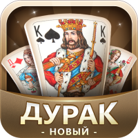 Дурак Новый 6.875   Android Modded file download (Unlimited money,Mod) apk no root