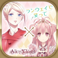 Alice Closet  Android Modded file download (Unlimited money,Mod) 1.1.7 apk no root
