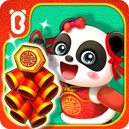 Chinese New Year – For Kids  Android Modded file download (Unlimited money,Mod)8.36.00.07 apk no root