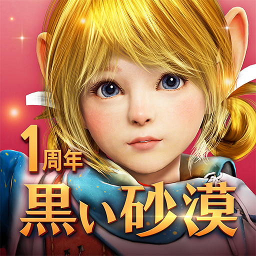 黒い砂漠 MOBILE  Android Modded file download (Unlimited money,Mod)3.5.57apk no root