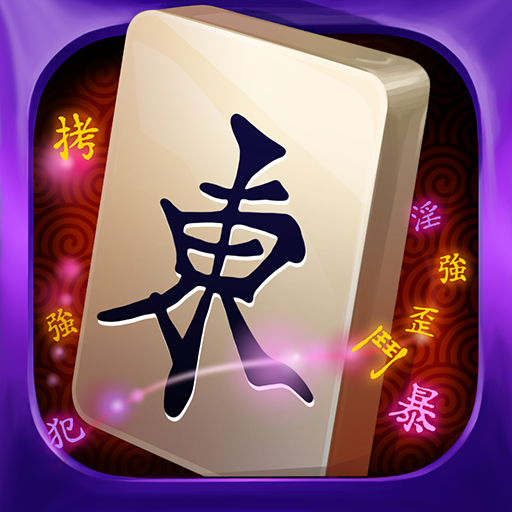 Mahjong Epic  Android Modded file download (Unlimited money,Mod2.4.4  apk no root