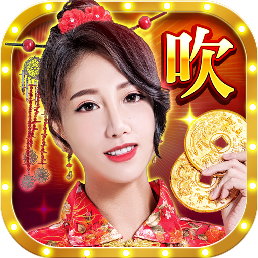 賭神Online-與采緹一起吹牛 4.1.0 Android Modded file download (Unlimited money,Mod) apk no root