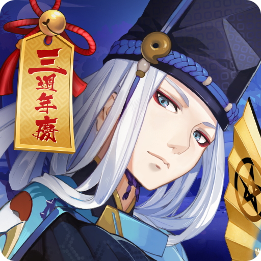 陰陽師Onmyoji – 和風幻想RPG  Android Modded file download (Unlimited money,Mod) 1.0.130 com.netease.onmyoji.naapk no root