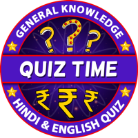 Quiz 2020 : Win Money Quiz Game 1.7 Android Modded file download (Unlimited money,Mod) apk no root