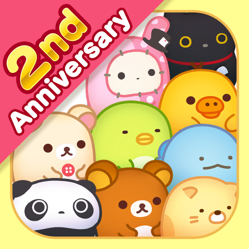 SUMI SUMI : Matching Puzzle2.6.1 Android Modded file download (Unlimited money,Mod) apk no root