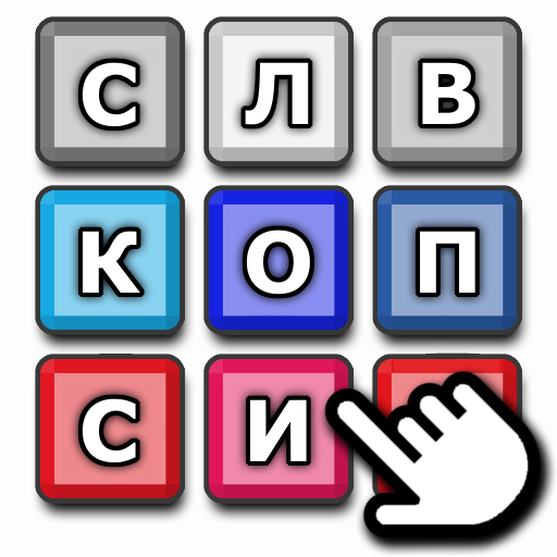 Word Quest – Word Search  Android Modded file download (Unlimited money,Mod)1.5.21  apk no root