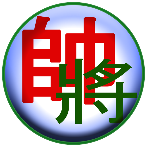 Xiangqi – Chinese Chess – Co Tuong 2.8 Android Modded file download (Unlimited money,Mod) apk no root