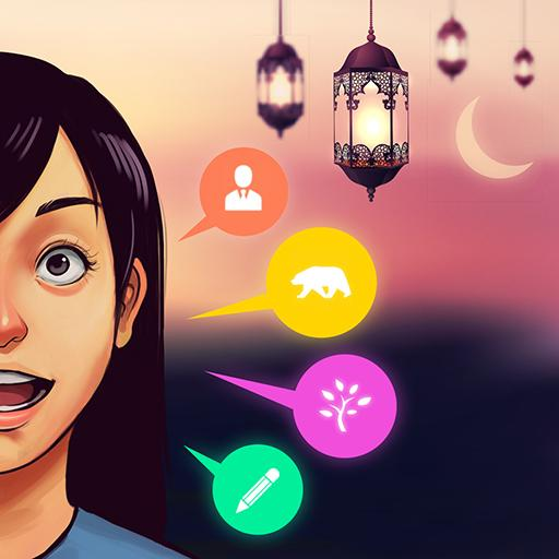 انسان حيوان نبات اونلاين 2.6.0 Android Modded file download (Unlimited money,Mod) apk no root