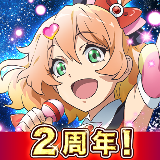 歌マクロス スマホDeカルチャー  Android Modded file download (Unlimited money,Mod) 3.6.2  apk no root