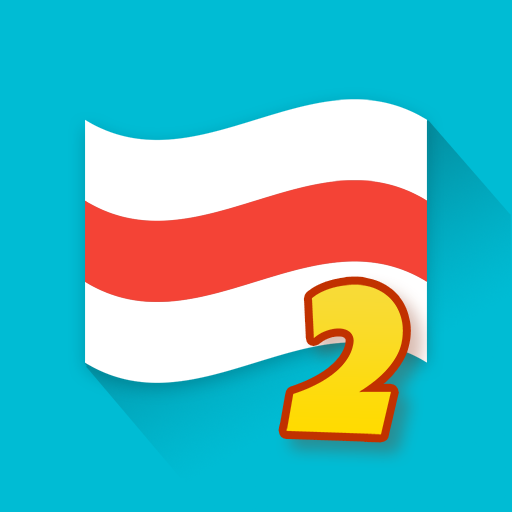 Flags of the World 2: Map – Geography Quiz  Android Modded file download (Unlimited money,Mod)1.0.10  apk no root