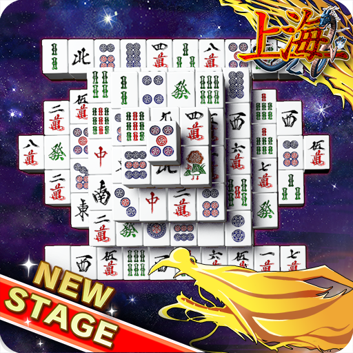 Mahjong Solitaire ~Shanghai Classic~  Android Modded file download (Unlimited 5.3.7