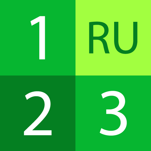 Numbers in Russian  Android Modded file download (Unlimited money,Mod)3.1  apk no root
