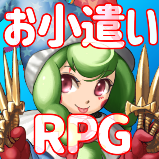 RPGゲーム で稼ごう!お小遣い・ポイントを稼げるRPGアプリ【Coin RPG】  Android Modded file download (Unlimited money,Mod) 5.7.3 apk no root