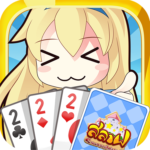 Slave In Wonderland – ไพ่สลาฟ  2.8.445 (Unlimited money,Mod) for Android