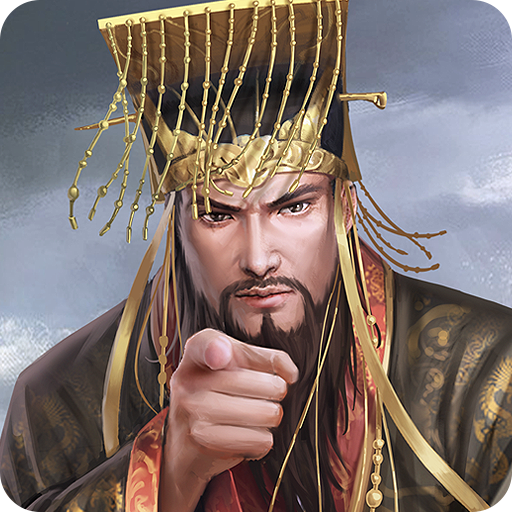 Three Kingdoms: Overlord  Android Modded file download (Unlimited money,Mod)2.10.59 apk no root