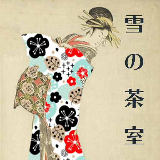 UKIYO-E escape from Tea Ceremony Room  Android Modded file download (Unlimited money,Mod) 1.1.0 apk no root