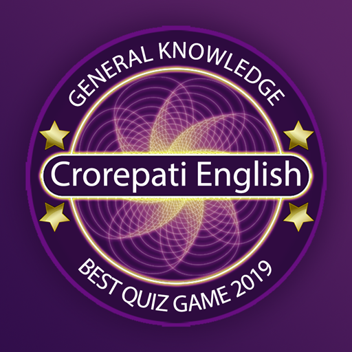 Ultimate KBC 2020 – GK IQ Quiz in Hindi & English  Android Modded file download (Unlimited money,Mod)19.11.06  apk no root