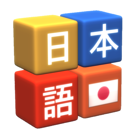 Kanji Drop  (Unlimited money,Mod) for Android 2.527
