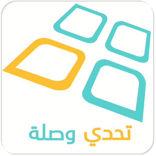 Tahadi Wasla – تحدي وصلة  (Unlimited money,Mod) for Android 6.4.3