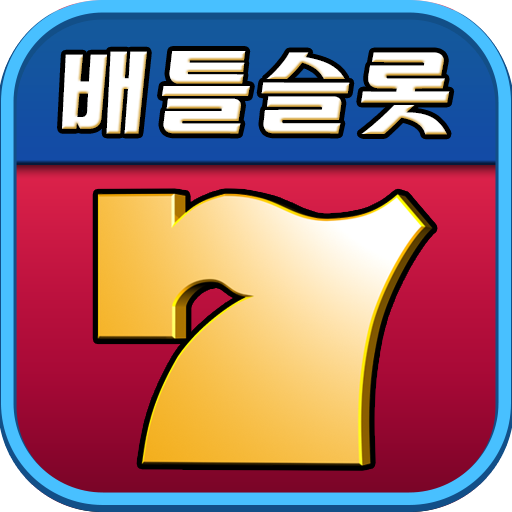 배틀 슬롯 걸즈  (Unlimited money,Mod) for Android 1.2.1