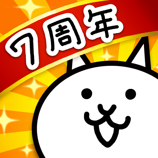 にゃんこ大戦争  (Unlimited money,Mod) for Android 9.7.1