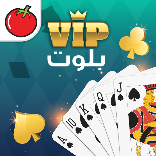 بلوت VIP  (Unlimited money,Mod) for Android 3.5.41
