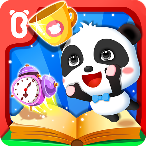 Baby Panda Daily Necessities  (Unlimited money,Mod) for Android