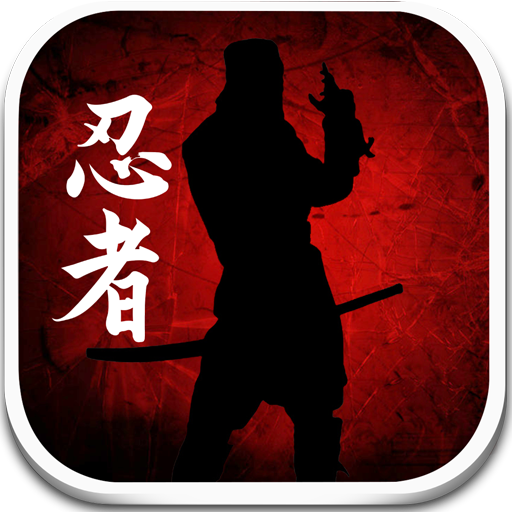 Dead Ninja Mortal Shadow  (Unlimited money,Mod) for  Android 1.2.1