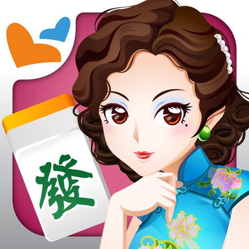 麻雀 神來也麻雀 (Hong Kong Mahjong)  (Unlimited money,Mod) for Android 10.1.5