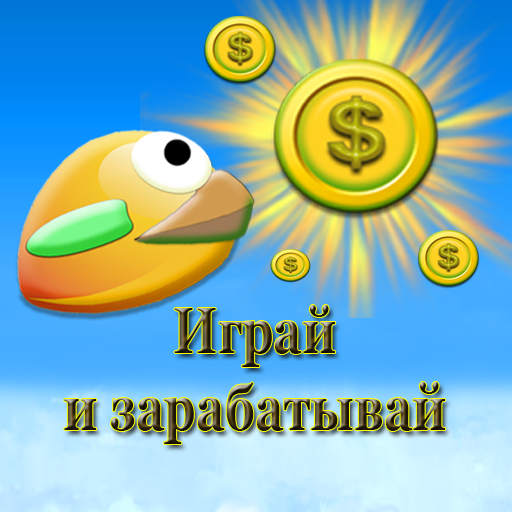 Little Jumping Bird. Play and Earn.  (Unlimited money,Mod) for Android
