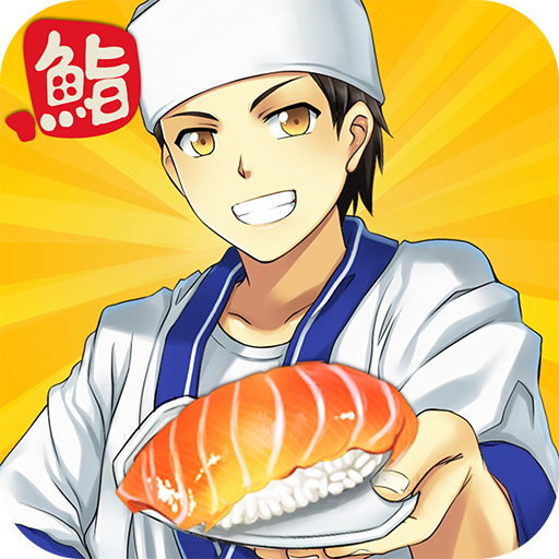 Sushi Diner – Fun Cooking Game  (Unlimited money,Mod) for Android 1.0.9