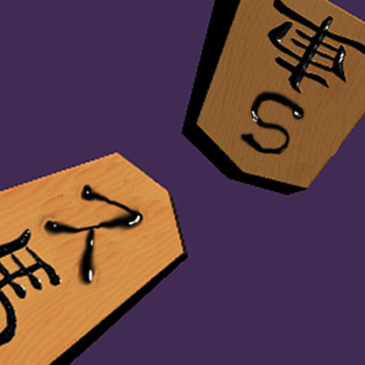 Swap  Shogi versus  (Unlimited money,Mod) for Android