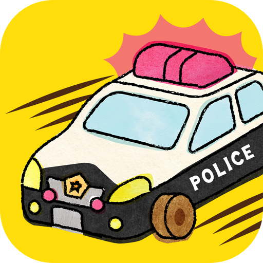 Car tag – Play tag with service vehicles!  (Unlimited money,Mod) for Android