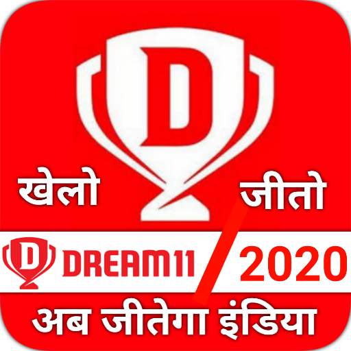 Fantasy team Dream11- Tips & Cricket Prediction  (Unlimited money,Mod) for Android