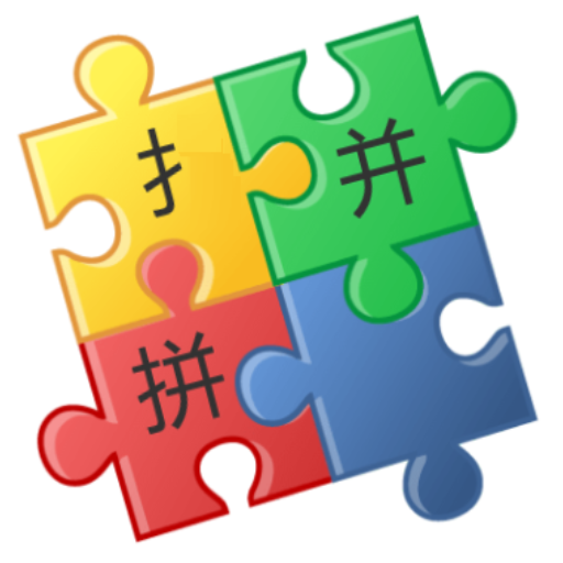 K3學中文 (拼字認字)  (Unlimited money,Mod) for Android