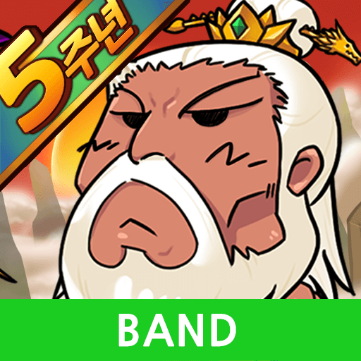 삼국지디펜스 with BAND  (Unlimited money,Mod) for Android 3.4.9
