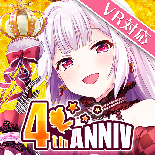 オルタナティブガールズ2<VR対応 美少女 RPGゲーム>  (Unlimited money,Mod) for Android 5.2.3