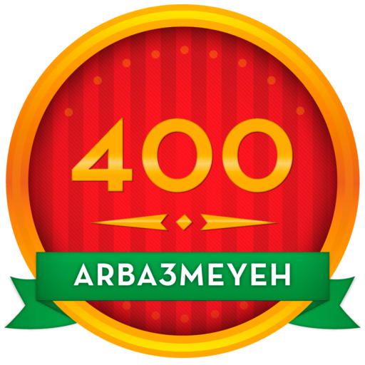 400 Arba3meyeh  (Unlimited money,Mod) for Android 6.8.1