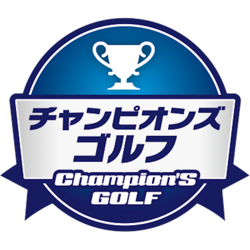 CHAMPION'S GOLF.jp  (Unlimited money,Mod) for Android 3.0.3