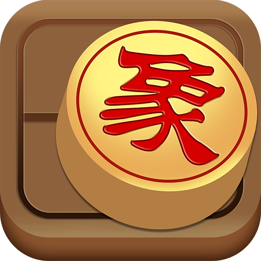 Chinese Chess – from beginner to master  (Unlimited money,Mod) for Android 1.7.8