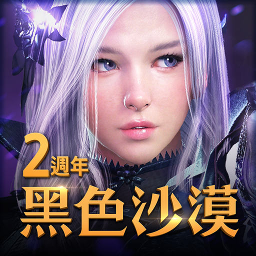 黑色沙漠 MOBILE  (Unlimited money,Mod) for Android 2.12.47