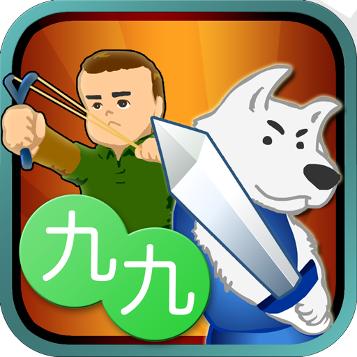 Multiplication Quest Trial  (Unlimited money,Mod) for Android 1.1.4