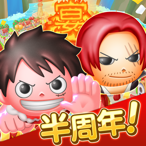 ONE PIECE ボン!ボン!ジャーニー!!  1.15.0 (Unlimited money,Mod) for Android