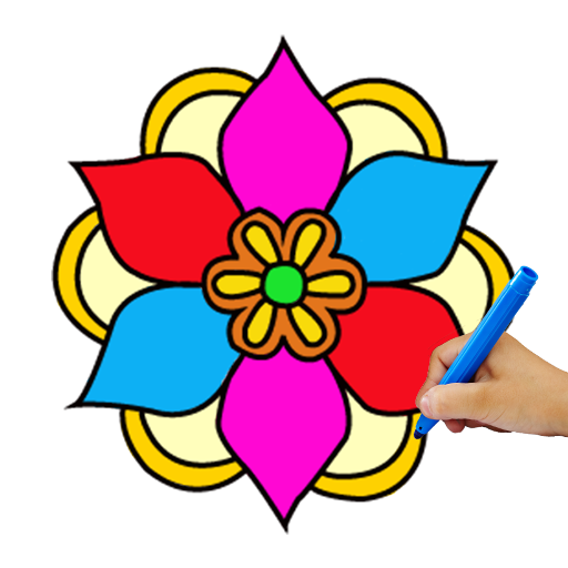 Rangoli Paint & Colors  (Unlimited money,Mod) for Android 15.0