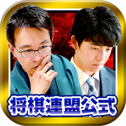 Shogi Live Subscription 2014  (Unlimited money,Mod) for Android 6.41