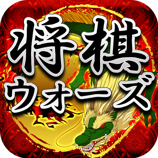 Shogi Wars  (Unlimited money,Mod) for Android 6.2.7