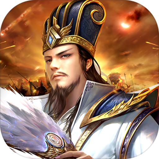 Tam Quốc Chí 2020  (Unlimited money,Mod) for Android 1.3